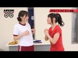 Uesaka Sumire no Yabai 〇〇 - 03 「Yabai Fitness -Part 2-」 / Guest: Mizuki Nana