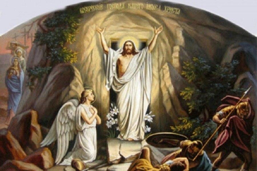 ХРИСТОС ВОСКРЕСЕ! - Страница 4 CrpLnhFgf_I