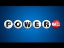12.05.2018 Результат тиража лотереи Powerball