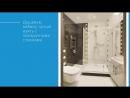 Дизайнерские идеи для маленькой ванной комнаты