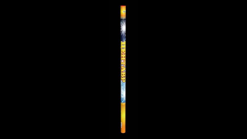 RCH04 ЦЕНТАВР (8 выстрелов, 25.5мм) (1)