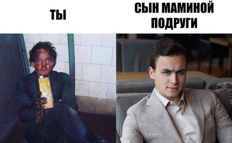 Дмитрий Рассказов   Москва
