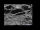 Космический корабль на обратной стороне Луны