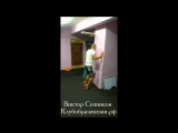 На даосских практиках #6. Укрепление сухожильных меридианов пальцев ног