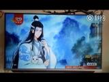 Лань Чжань - реклама мороженого