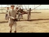 «Воздухоплаватель» (1975) - драма, биография, реж. Анатолий Вехотко, Наталья Трощенко