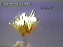 Взрыв ракеты Титан-34D ВВС Ванденберг, Калифорния.