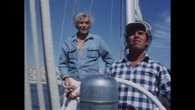 Тайна яхты Айвенго-