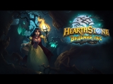 Дополнение к Hearthstone «Ведьмин лес»
