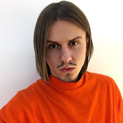Kirill Erema