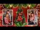 Старый Новый Год Закажите чудесный видео клип из фотографий для ваших любимых В ярком ролике будут запечатлены все самые незабы