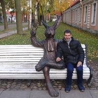 Alexander Pervushin