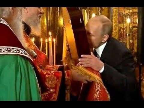 Патриарх Кирилл короновал Путина на трон. Срочно!