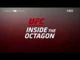 Inside the Octagon. Часть 2