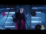 Смотреть фильм премьера Монстры на каникулах 3: Море зовет Hotel Transylvania 3: Summer Vacation vjycnhs yf rfybrekf[ 3 трейлер