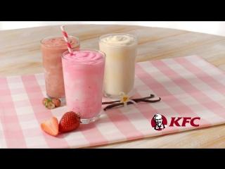 Milkshake_v1