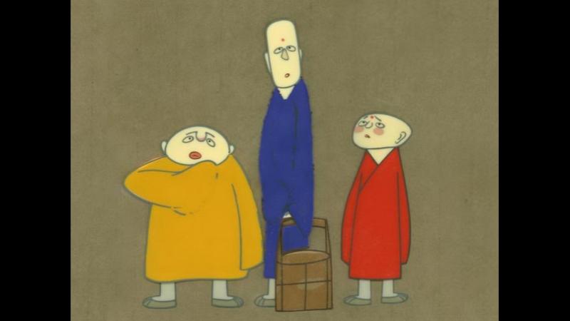 Три монаха 三个和尚 1980 А Да мультфильм