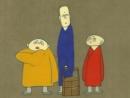 Три монаха 三个和尚 (1980) А Да