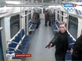 Русские против дагестанца. Стрельба в московском метро