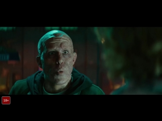 Deadpool 2 (trailer 2)