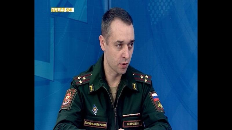 Тува24 Рубрика Интервью дня Тема Военная кафедра ТУВгу