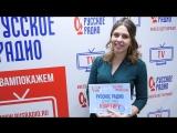 Победительница акции «Всё будет Новый Дом» Анна Черемушкина поздравляет с Новым годом!