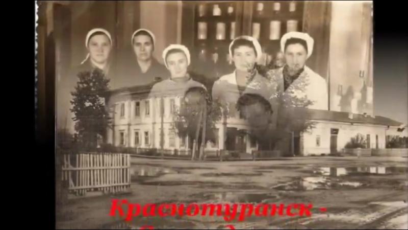 Краснотуранский район и Старый Краснотуранск nbaulin@inbox ru (1)