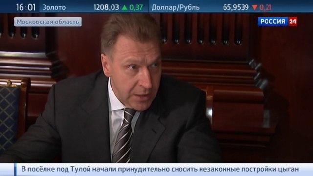 Новости на Россия 24 • Дмитрий Медведев подписал указ об