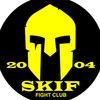 СК «СКИФ» Бокс, Кикбоксинг, Тайский бокс