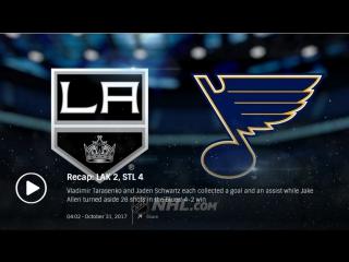 Los Angeles Kings - St. Louis Blues - 2:4
