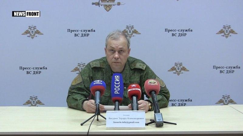 Командование ДНР предупредило жителей об усилении обстрелов со стороны ВСУ в светлое время суток