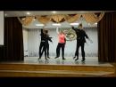 Физмат танец