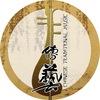Китайская традиционная музыка 中國傳統⾳樂