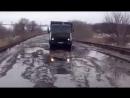 Эуропейский автобан Днепропетровск-Николаев