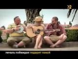 М2 Эстрада 2011 Лавика Вечный рай (1)