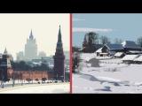 Как уменьшить разрыв в уровне жизни в крупных и небольших городах России?