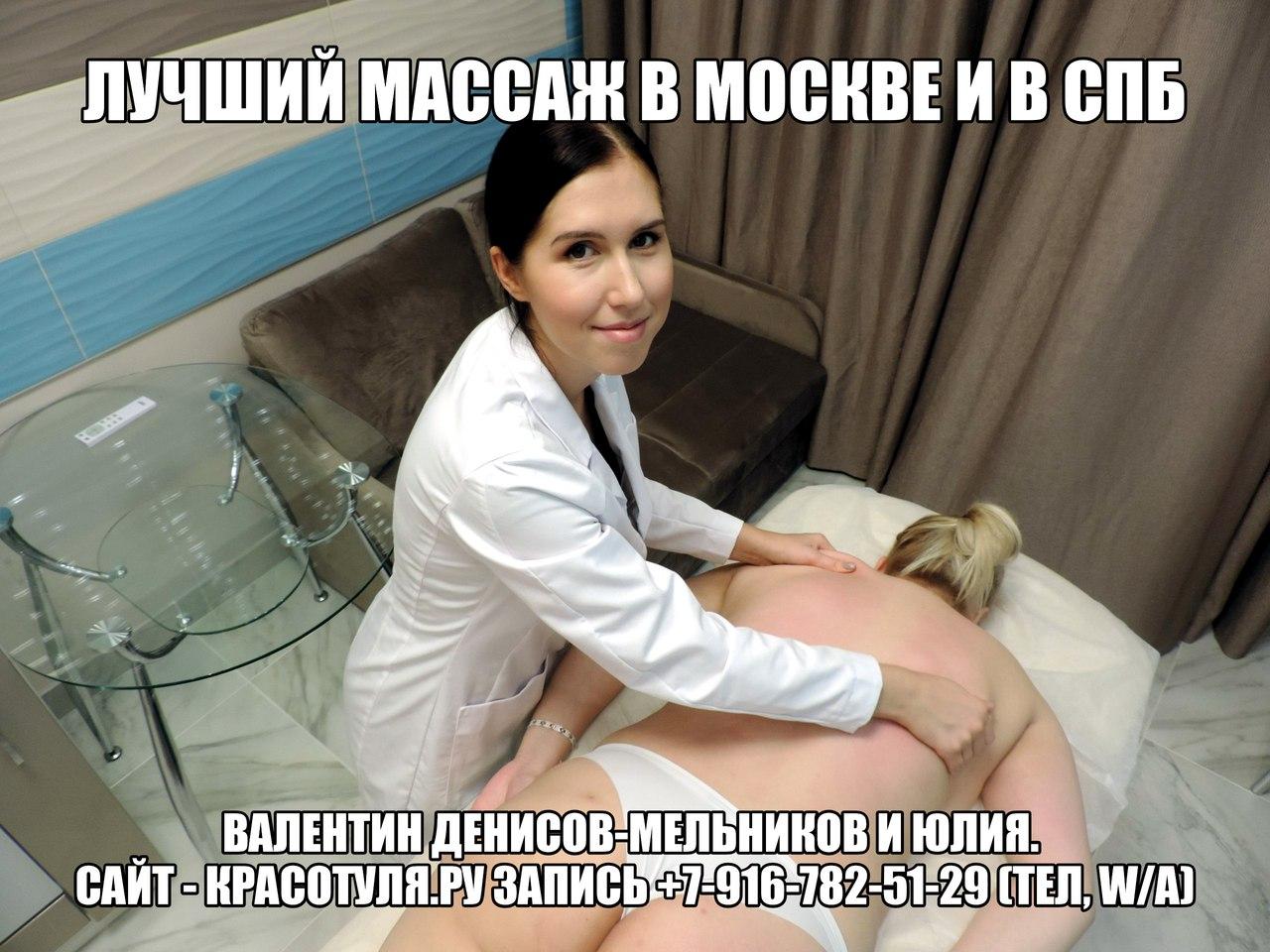 tolstushka-laskaet-sebya-i-konchaet-videlyaya-sok-iz-vlagalisha-poluchaet-orgazm-pod-muzhem-porno