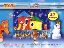 Театр Кукол приглашает на премьеру Порадуйте своих детей ещё одной встречей со сказкой