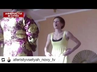 aferistyvsetyah_novy_tv_20180222021845.mp4