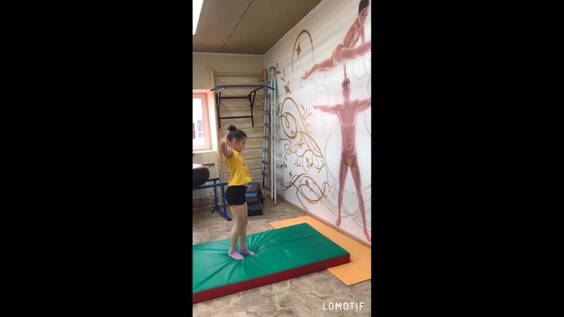 1 смена лагерь acrofit43