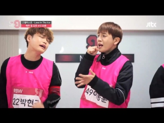 Practice | 30.11.17 | donghun @ mixnine dbsk - love in the ice practice (eye contact ver.) full