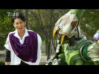[dragonfox] Ressha Sentai ToQger - 12 (RUSUB)