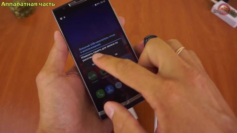 Oukitel K10000 Pro полный обзор самого автономного смартфона! 10000 мАч это вам не шутки! review