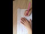 Темка учится писать