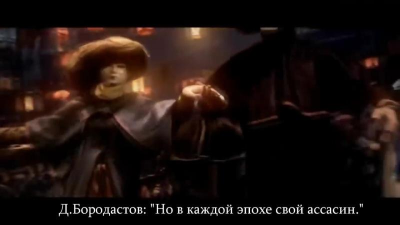 АССАСИН (ЭПИЧНАЯ ПЕСНЯ ПО ASSASSINS CREED) _песнипоиграм
