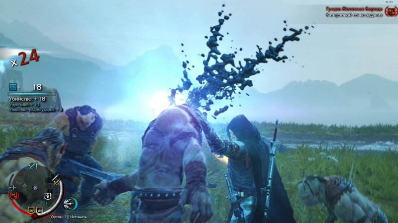 Middle-Earth Shadow of Mordor 02.20.2018 - 14.58.24.01