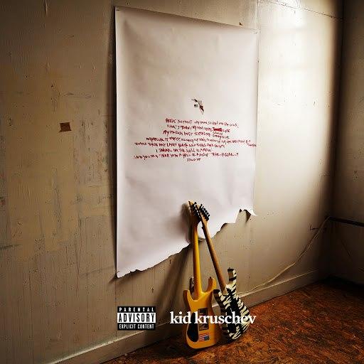Sleigh Bells альбом Kid Kruschev