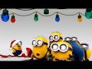 Гадкий я 2 миньоны С новым годом и рождеством! HD