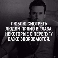 Анкета Вадим Мухин