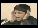 القارئ الطفل اجمل تقليد الشيخ عبدالباسط ع15